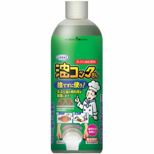 天ぷら油処理剤 油コックさん