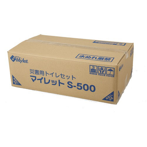 マイレットS-500