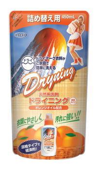 ドライニング 液体タイプ