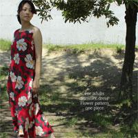 大人の夏の、花 ワンピース レッド