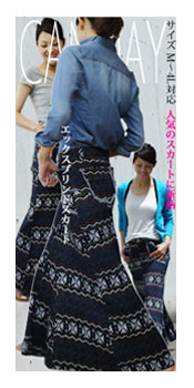 エックス★プリントスカート