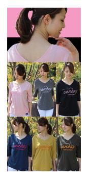 五分袖 ソフトTシャツ