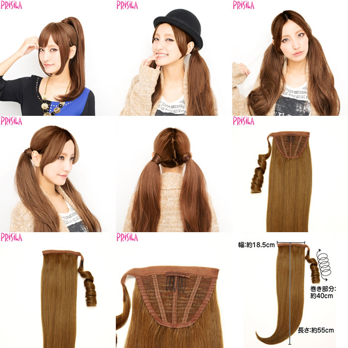 Swell Candy Comware Rakuten Global Market Wig Ponytail Straight Pony Short Hairstyles For Black Women Fulllsitofus