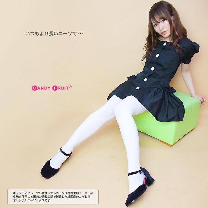 白袜子帆布鞋欣赏_女生白袜子帆布鞋相关图片内容