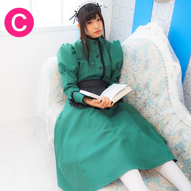 クローディアメイド服(グリーン)