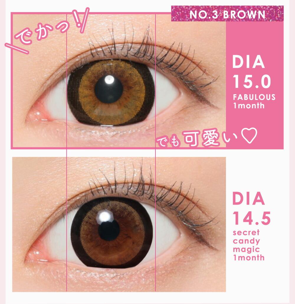 NO.3 BROWN DIA15.0