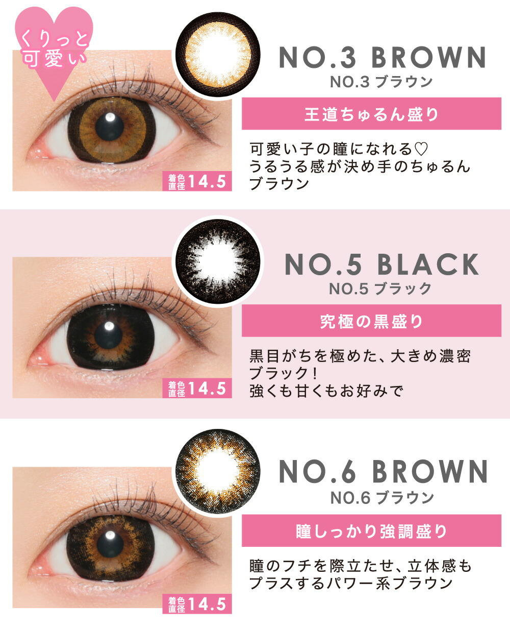 NO.3 BROWN NO.3ブラウン / NO.5 BLACK NO.5ブラック / NO.6 BROWN NO.6ブラウン