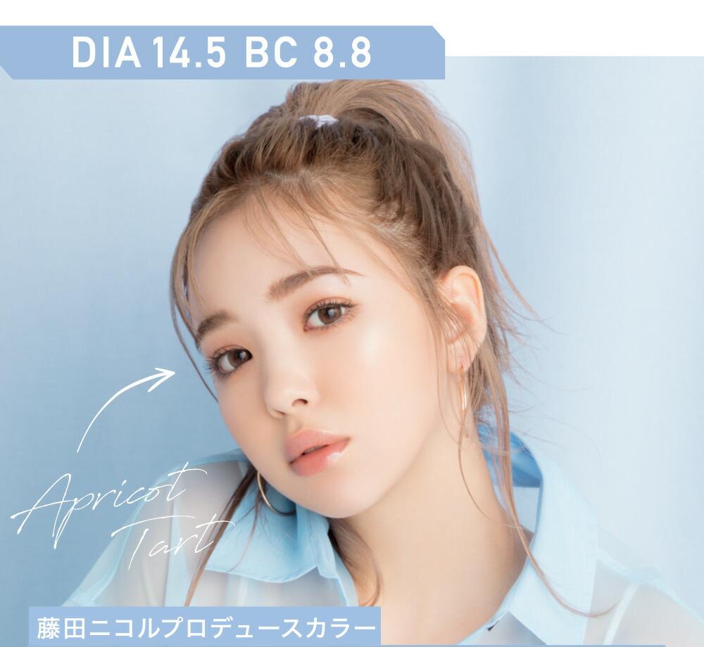 DIA14.5 BC8.8