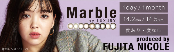 Marble by Luxury