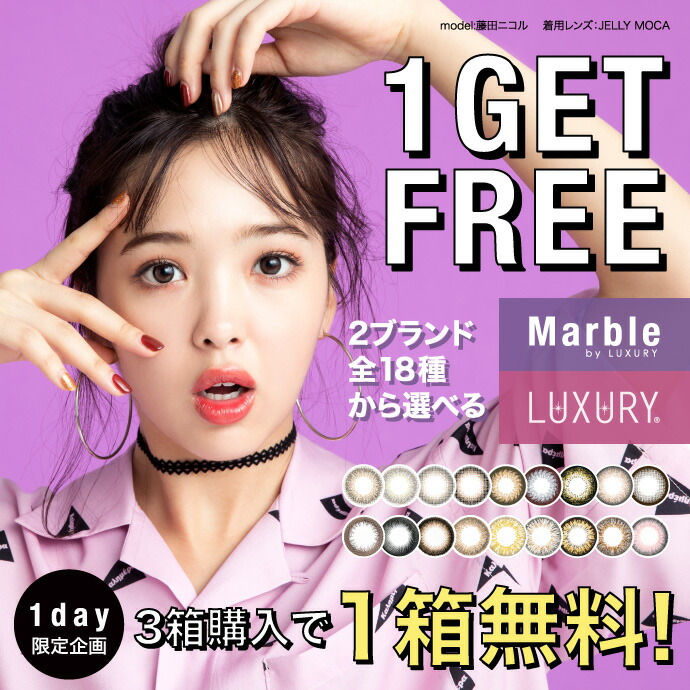 Marble&LUXURY1day
