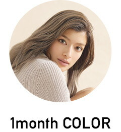 ReVIA1month COLOR