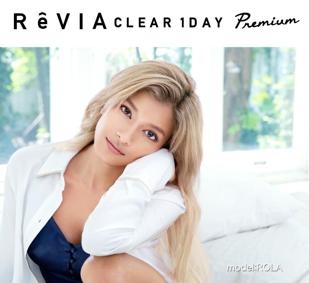 ReVIA CLEAR 1day Premium