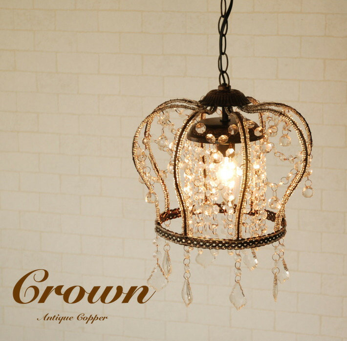 Insanely Cute 1 Light Chandelier Shaped Crown The Image Is Copper Of Course It Led