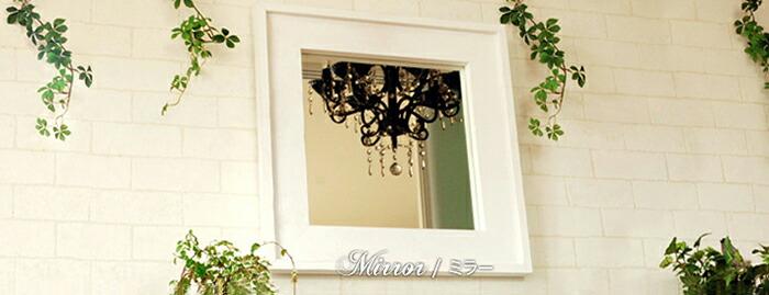 Mirror|ミラー