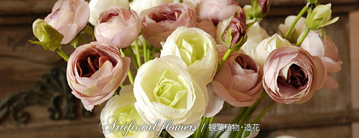 Artificial flowers|観葉植物・造花