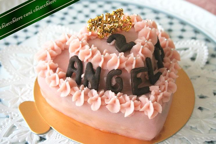 愛犬用ケーキ「トルタディマリカクオーレドッピォ」