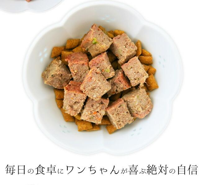 チャンピオン犬シーナちゃんもミートローフを食べています