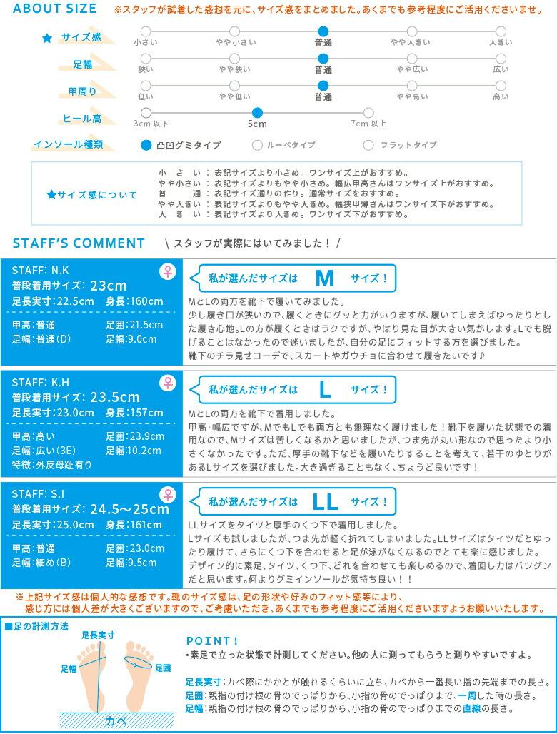 CJAW4305/サイズ感/画像作成中