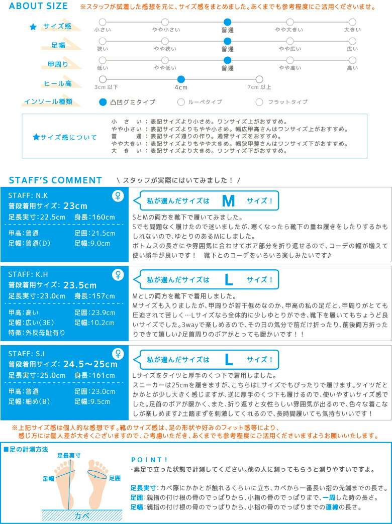 サイズ感/CJFG1101/画像準備中