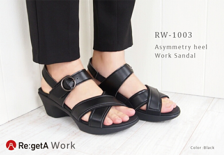 RW1003/ブラック
