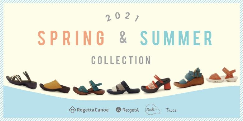 リゲッタカヌー2021春夏