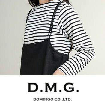 D.M.G(ドミンゴ)
