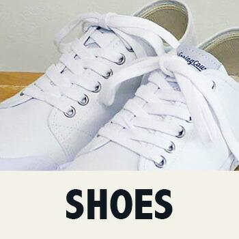 Shoes(シューズ)