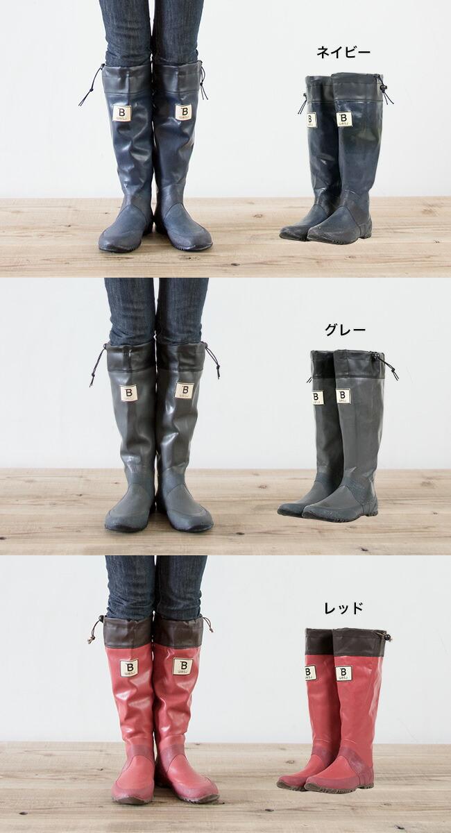 日本野鳥の会 長靴 レインブーツ バードウォッチング長靴 雨 フェス レッド ネイビー グレー
