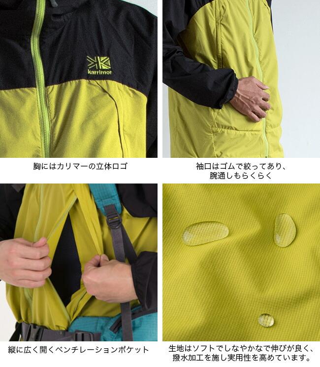 胸にはカリマーの立体ロゴ袖口はゴムで絞ってあり、腕通しもらくらく縦に広く開くベンチレーションポケット生地はソフトでしなやかなで伸びが良く、撥水加工を施し実用性を高めています。
