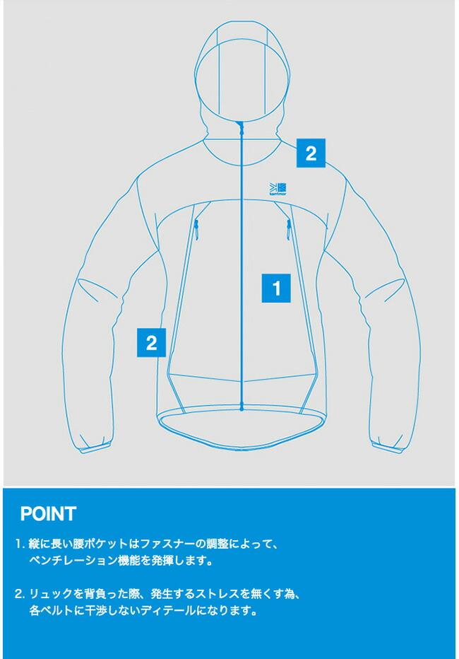 1. 縦に長い腰ポケットはファスナーの調整によってベンチレーション機能を発揮します。2. リュックを背負った際、発生するストレスを無くす為、各ベルトに干渉しないディテールになります。