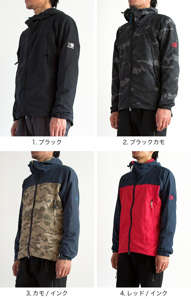 1.ブラック 2.シトロン/ブラック 3.アイス/インク 4.インク