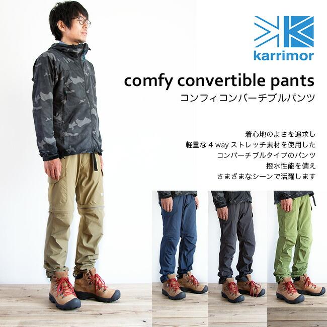 comfy convertible pants 着心地のよさを追求し、軽量な4 wayストレッチ素材を使用したコンバーチブルタイプのパンツ。撥水性能を備え、さまざまなシーンで活躍します。