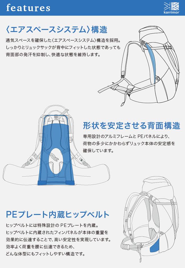 2〜3泊の山行を想定し、開発された「intrepid 40」シリーズ。大きな特徴は、ベンチレーション効果により背面部の快適性を高めた「エアスペースシステム」。背面の汗やムレを軽減し、より快適な山行を実現します。本体に内蔵されたアルミフレーム+PEプレートをヒップベルトに効果的にリンクさせ、高いフィット感と安定性を確保しています。さらにコーティングの耐久性、生地の耐摩耗性に優れた「silvaguard」ファブリックを使用。フロントアクセスジップやスラッシュジップポケットなど、利便性の高い機能も備えています。