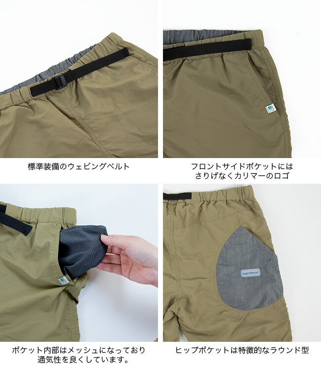 綿のような風合いを持つ〈supplex®〉ナイロンを使用したアウトドアイージーパンツ。ソフトでしなやかな着心地を実現しています。撥水性も備え、快適性を高めています。標準装備のウェビングベルトフロントサイドポケットポケット内部はメッシュになっており 通気性を良くしています。ポケットにさりげなくカリマーのロゴパンツの裾はシャーリングパンツの裾の裏側はポケットと同じアクセントカラーヒップポケットは特徴的なラウンド型綿のような風合いを持つsupplex®ナイロン。ソフトでしなやかな着心地撥水性も備え、快適性を高めています。