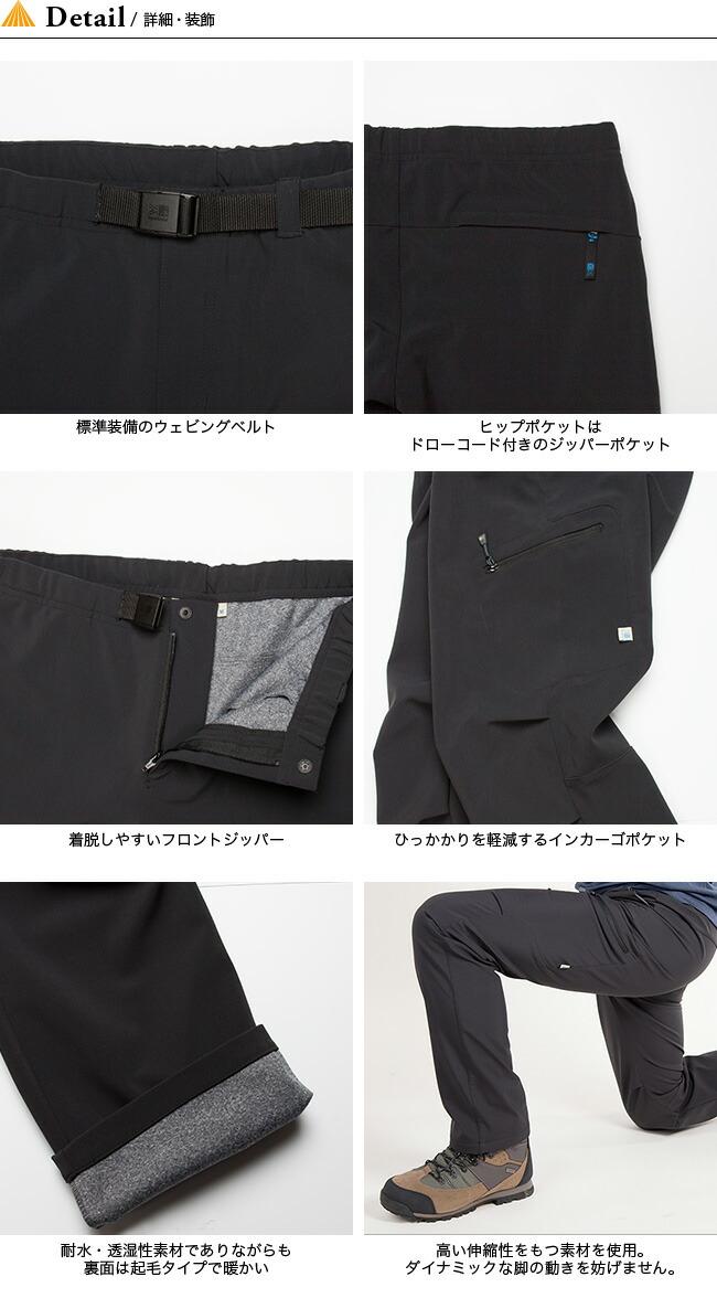 ■商品名:arete pants アリート パンツ■カラー:1.ブラック 2.グラスホッパー 3.ネイビー■サイズ:M,L■素材:Mechanical Stretch(表:Polyester 100%,中間層:PU membrane,裏: Grid tricot polyester100%)