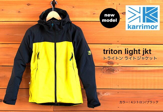 karrimor カリマー トライトン ライト ジャケット triton light jkt
