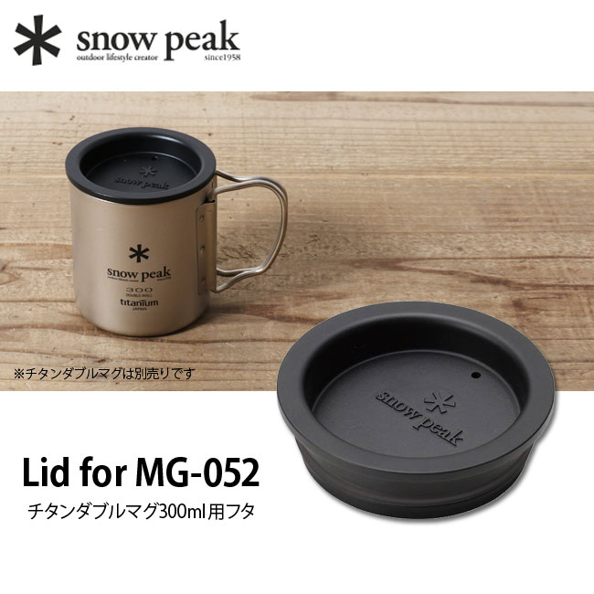 snow peak MGC-052 300ml MUG INSULATION LID from Japan