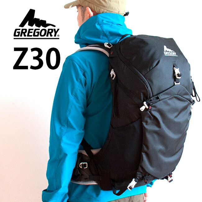 グレゴリー Z30