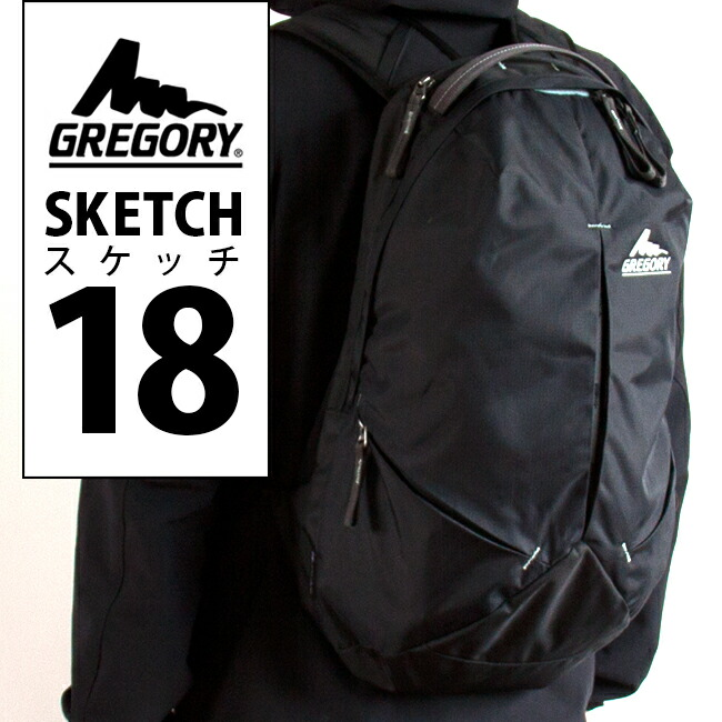 OutdoorStyle Sunday Mountain: Gregory Sketch 18 18 Liter