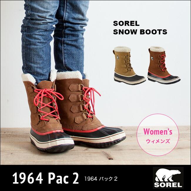 8bf42c018efda OutdoorStyle Sunday Mountain: SOREL Sorel 1964 Pack 2 women's Pac 2 ...