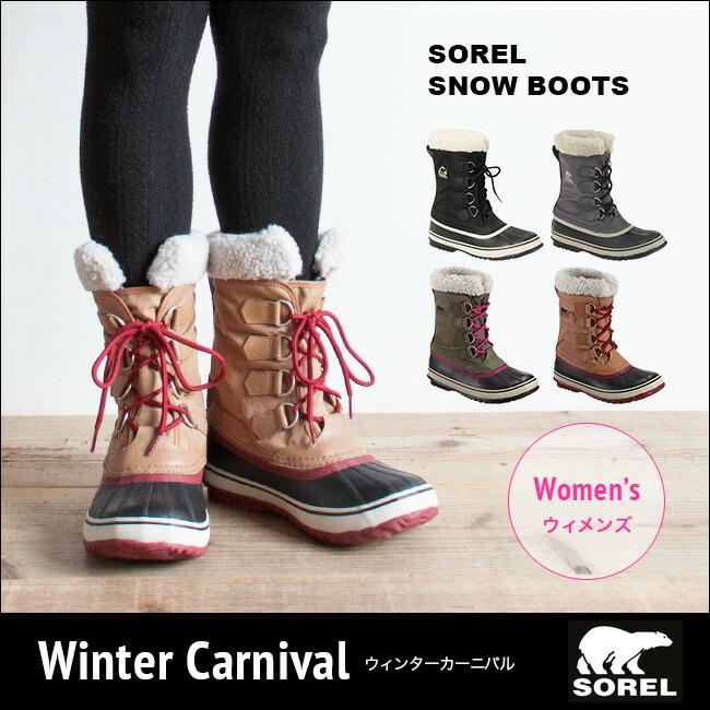 1c011b3aa20 OutdoorStyle Sunday Mountain: SOREL Sorel Winter Carnival women's ...