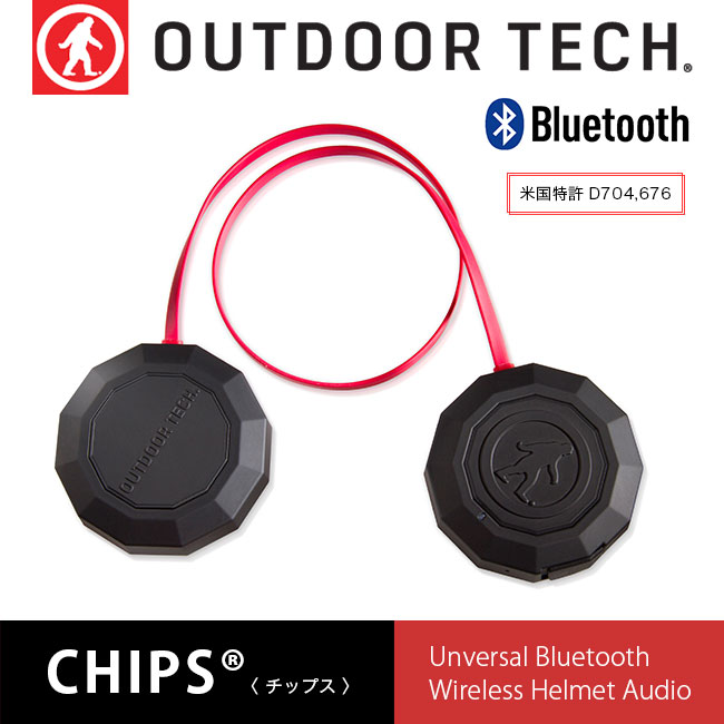 OUTDOOR TECH( アウトドアテック )CHIPS チップス ワイヤレスヘッドフォン ヘルメットライナーに装着して使う!ワイヤレスヘッドフォン ヘッドホン