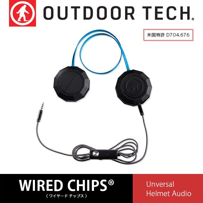 OUTDOOR TECH( アウトドアテック )WIRED CHIPS ワイヤード チップス ヘッドフォン