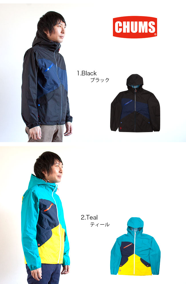 Chums(チャムス)Topaz 2.5L Rain Jacket トパズ2.5レイヤーレインジャケット1.Blackブラック2.Tealティール