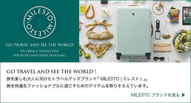MILESTO ミレスト ブランド Brand