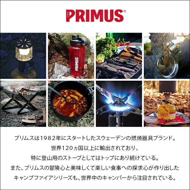 プリムス PRIMUS