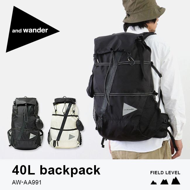 b1788488b8a1 楽天市場】アンドワンダー 40L バックパック and wander 40L backpack ...