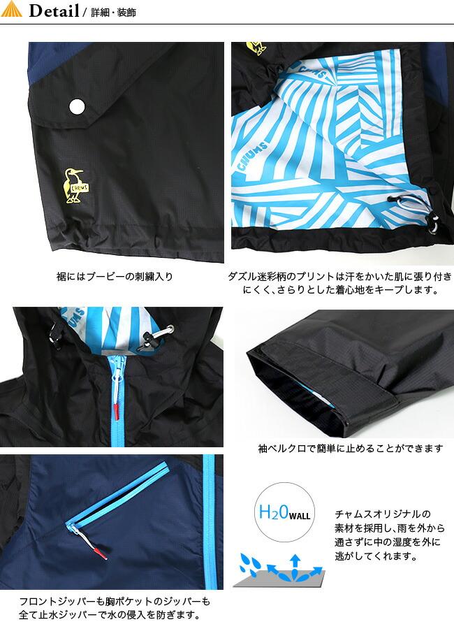 ■ブランド名:CHUMS チャムス■商品名:Topaz 2.5L Rain Jacket トパズ2.5 L レインジャケット■商品番号:CH14-1022■カラー:1.ブラック 2.レッド 3.ティール■サイズ:M、L■素材:ナイロン100%■原産国:中国