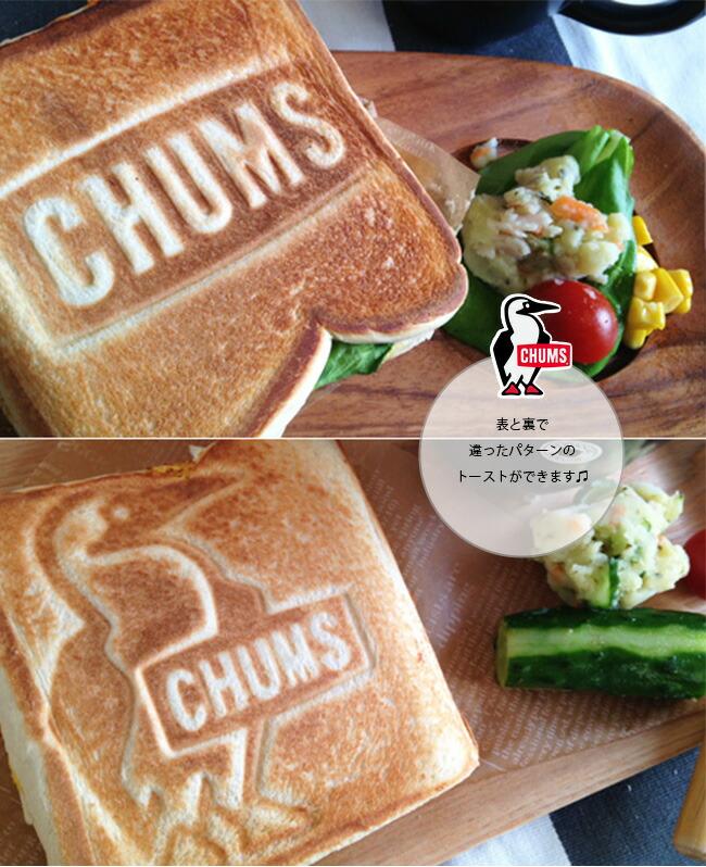 Chums(チャムス)Hot Sandwich Cooker ホットサンドウィッチクッカー