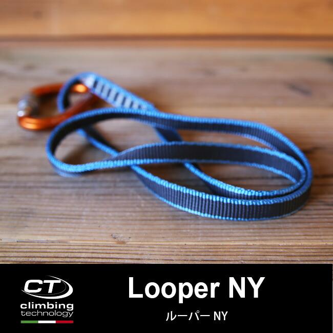 16mm幅のナイロン製スリング。登山、クライミングにおいて、主にカラビナ等を用いてアンカーやランナー(ルート上の支点)の構築を行うために使用します。60cm、1本での販売です。